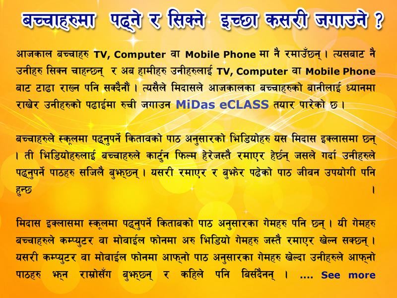 Midas eclass health 2 demo apk download free education app for.